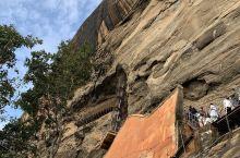 狮子岩建筑遗存