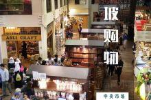 过境吉隆坡?安利你一个淘手信的好去处!  吉隆坡是很多人的中转城市,短时间想欣赏或者购买大马艺术和传