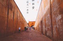 印度世界文化遗产巡礼|遥望泰姬陵的阿格拉红堡  阿格拉红堡 阿格拉堡 ,位于印度阿格拉 阿格拉·北方