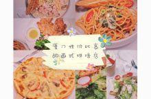 确认过眼神,这是我喜欢的店~ 日圆二里1号湾悦城01楼L1-013B号  对于带有蒂芙尼蓝颜色的餐厅