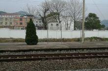 安庆市太湖站1站台随拍