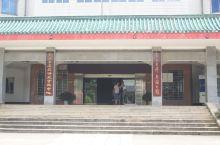 国内唯一以领袖名字命名的图书馆,位于韶山毛泽东故居景区内,规模较大,建筑质朴,内部环境整洁,这里收藏