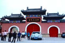 盘龙山古建筑群,大顺帝李自成行宫,始建于明崇祯十六年(公元1643年),占地面积1.14万平方米,建