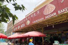 新疆和田,午饭打卡了无数当地网友推荐的一家必吃烤包子店。 烤包子有5元、10元二种,烤肉10元一串。