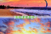 """【寻琼海月牙湾,去亚龙看尽万千三亚蓝】 被称为""""东方夏威夷""""的亚龙湾,如今已成为三亚不可或缺的城市名"""