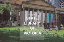打卡世界最美图书馆|【维多利亚州立图书馆】  维多利亚州立图书馆State Library of V