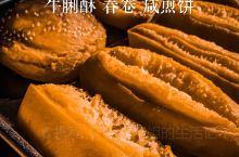 """说到广州,很多人第一时间会说""""吃在广州"""",可是…广州本地这些小吃各位吃过吗可好吃了,推荐给各位哟…"""