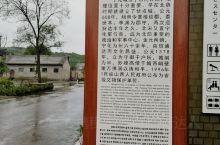 宁化古城。历史久远的化石,但今天看到的只能说。。。不评了,理解下煤文化的强大吧,正在整修。优点还完工