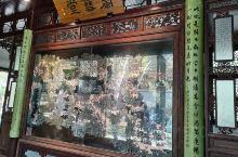 苏州拙政园,王献臣的隐居之所,不错,是个修身的好去处
