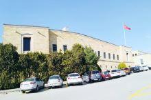爱国主义教育基地~安卡拉国父陵。土耳其第一任总统的陵寝。这里目前作为博物馆,里面展出的是土耳其第一任