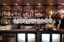 伦敦美食|伦敦牛津街旁的中餐馆 Ping Pong Soho 45 Great Marlboroug