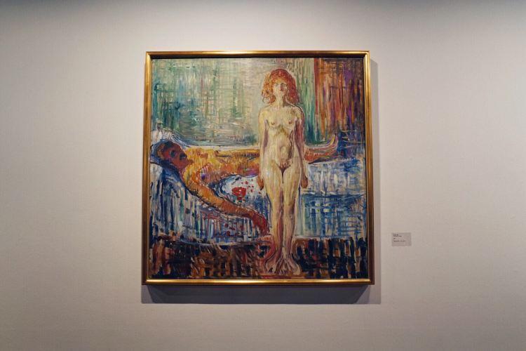 Munch Museum3