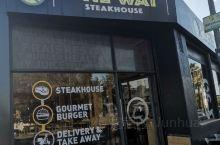 ONE WAY 西餐厅,靠近卡萨布兰卡的家乐福超市,在路口显目位置,里面环静优雅,服务热情周到,特别
