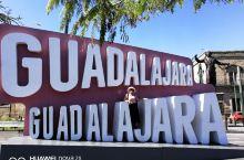 瓜达拉哈拉,一座历史感很强的城市,墨西哥第二大城。