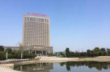 新野一品国际大酒店