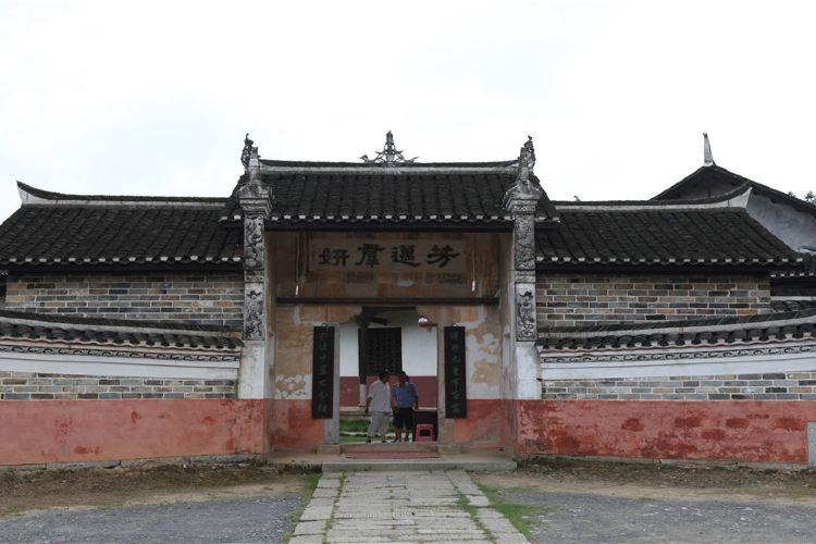 曾國藩故居2