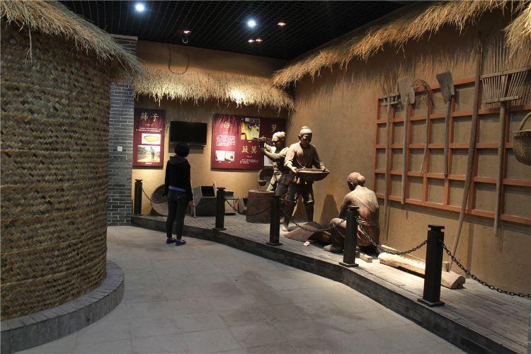 Chiyou Mausoleum Tourist Area3