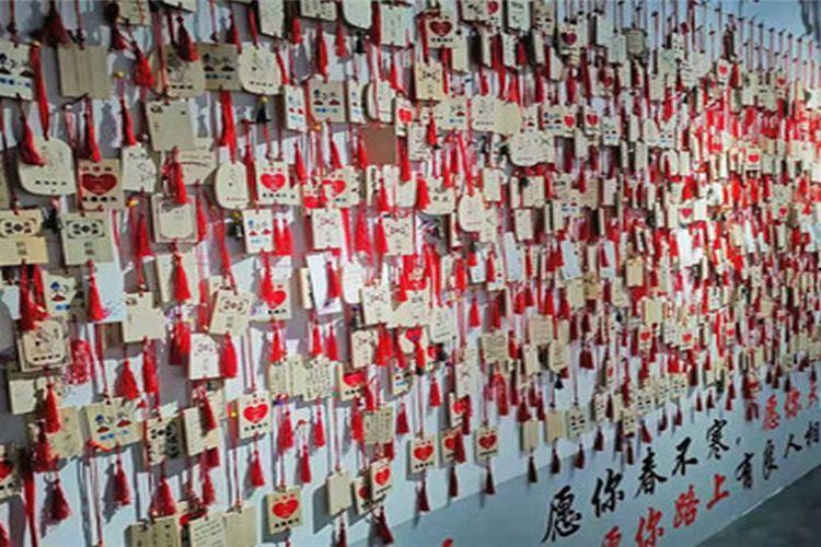 Douyun'aiqing Museum3