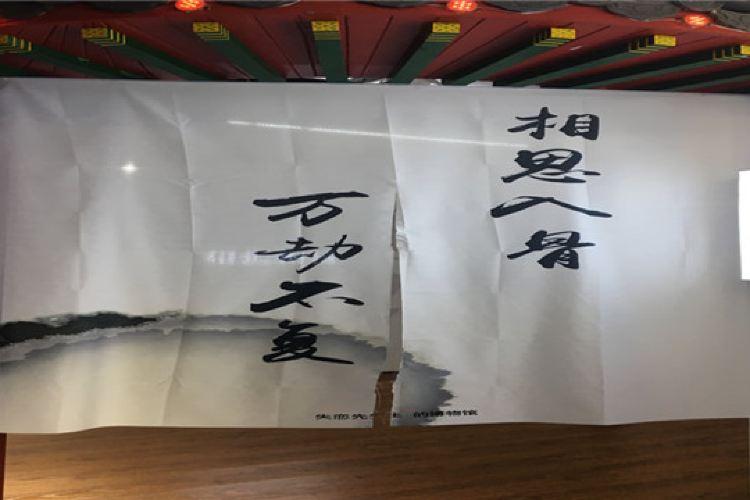 南昌失戀博物館(旗艦店)1