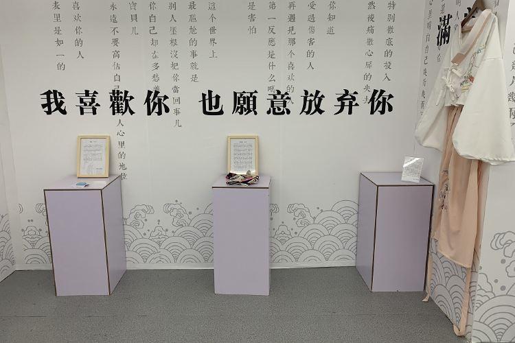 Guangzhoushilian Museum (nvshengguan)1