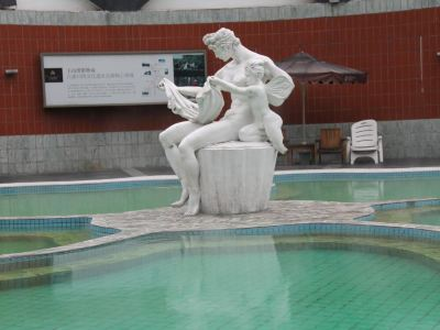 The Hot Springs of Baden-Baden Spa in Huashuiwan, Chengdu, Sichuan