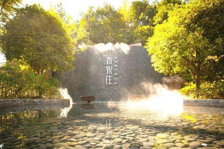 Chunquanzhuang Hot Spring1