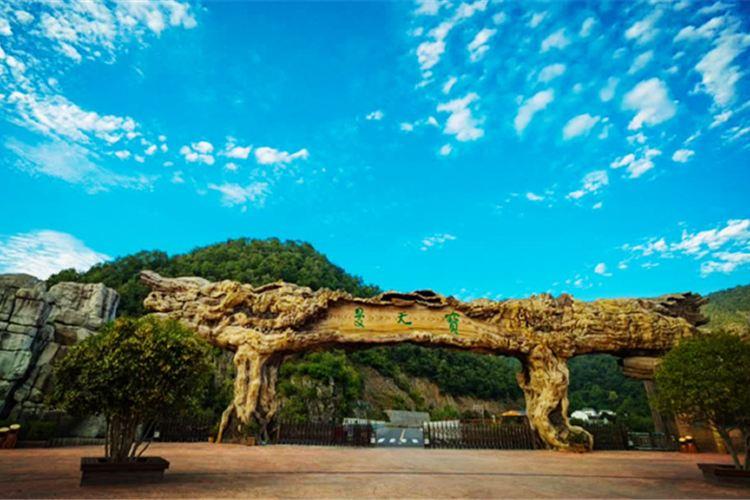 Baotianman Ecological Tourism Area1