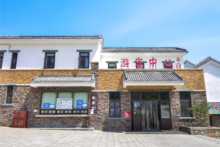 Yinzuotianmeng Scenic Area, Yimeng Mountain2