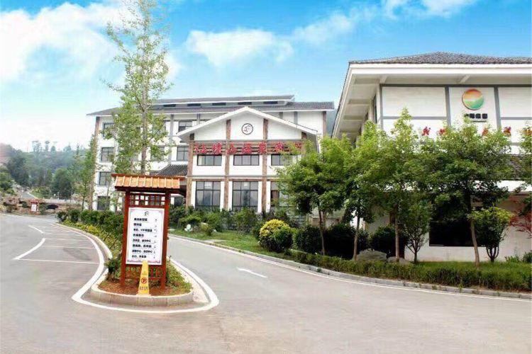 Xiantan Mountain Hot Spring Town4