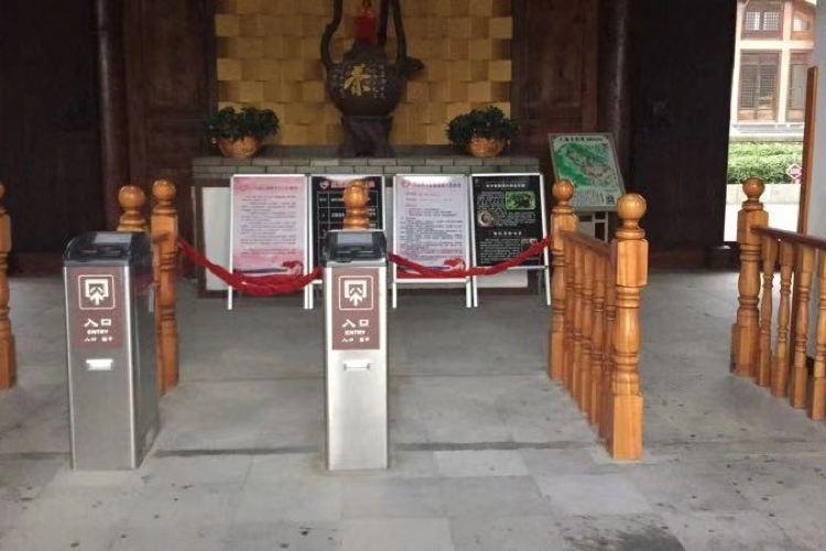 Datang Gong Tea House4
