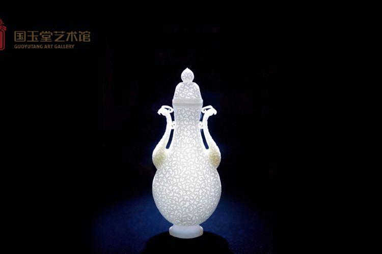 Guoyutang Art Museum2