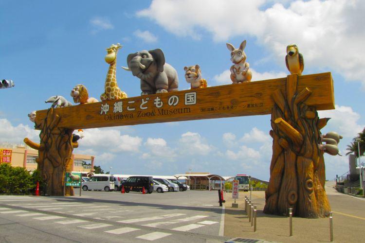 沖繩兒童王國1
