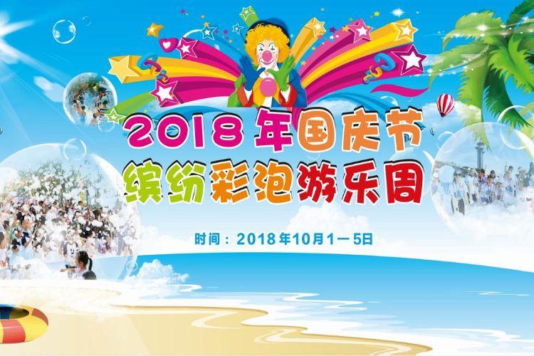 Chuandao Tourist Resort3