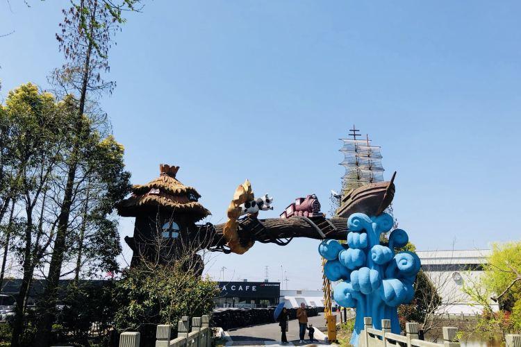 닝보 첸수이완 베니스 풍경마을1