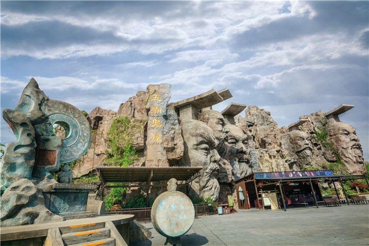YanCheng ChunQiu Amusement Land4