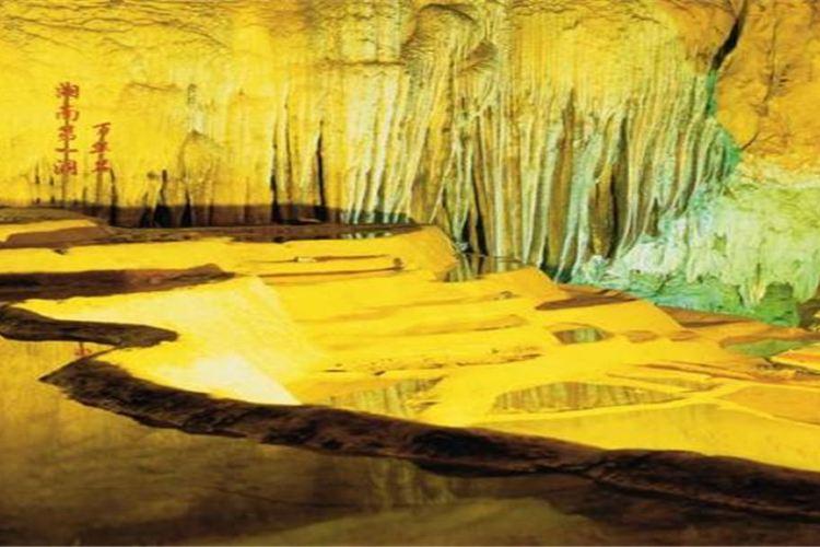Wanhua Cave1
