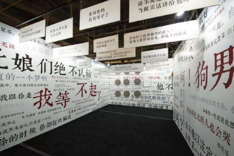 Zhaoqingshilian Museum3