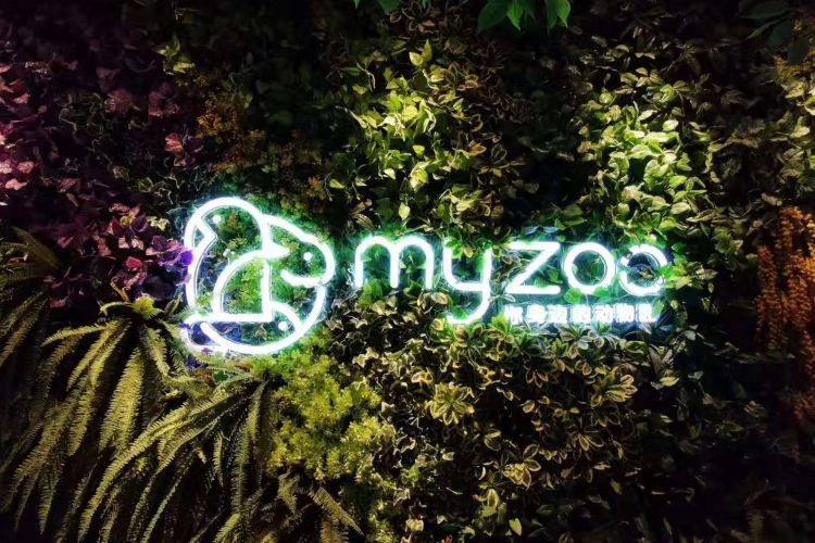 Myzoo萌寵科普樂園4