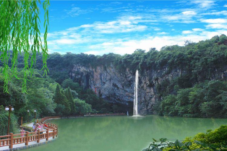 Wanhua Cave2