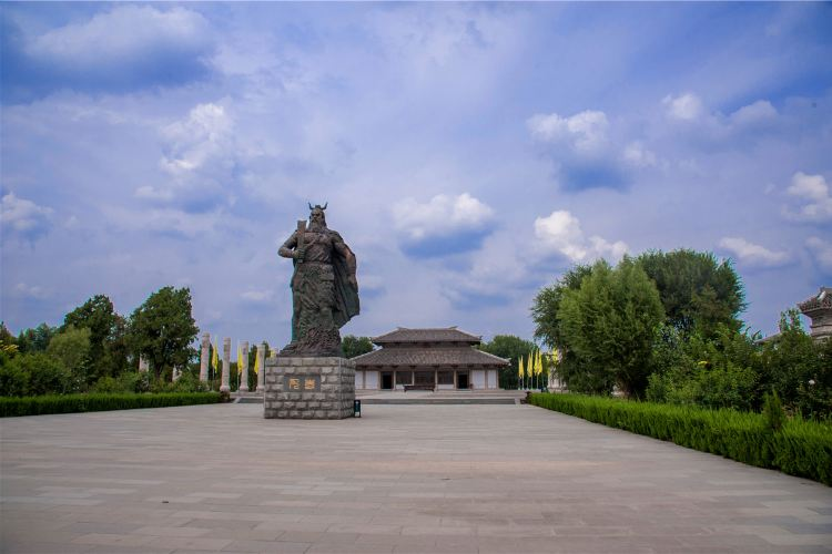 Chiyou Mausoleum Tourist Area1