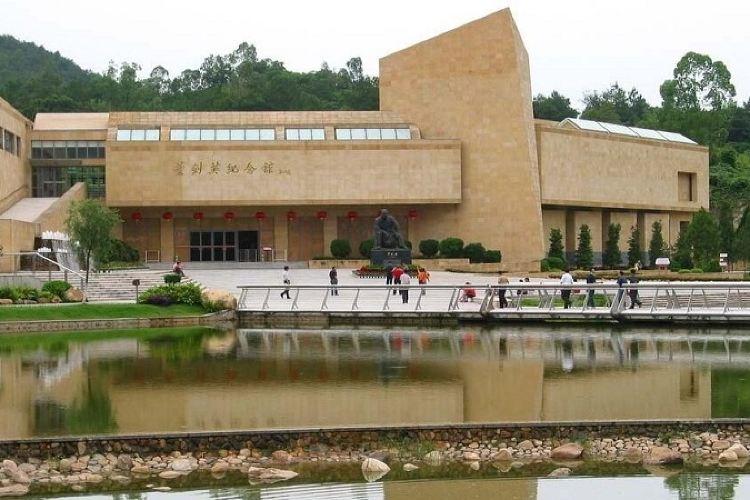 Heyuan Museum