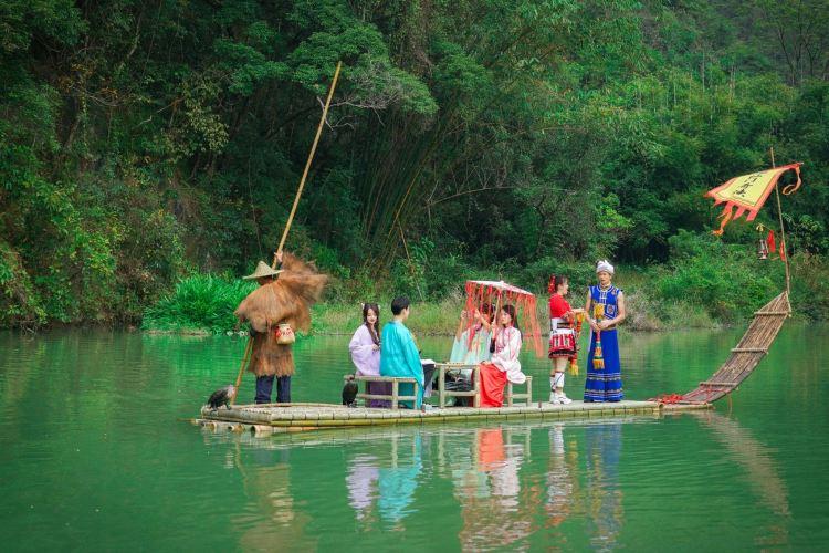 Ruyuan Tianjing Mountain Xianren Bridge2