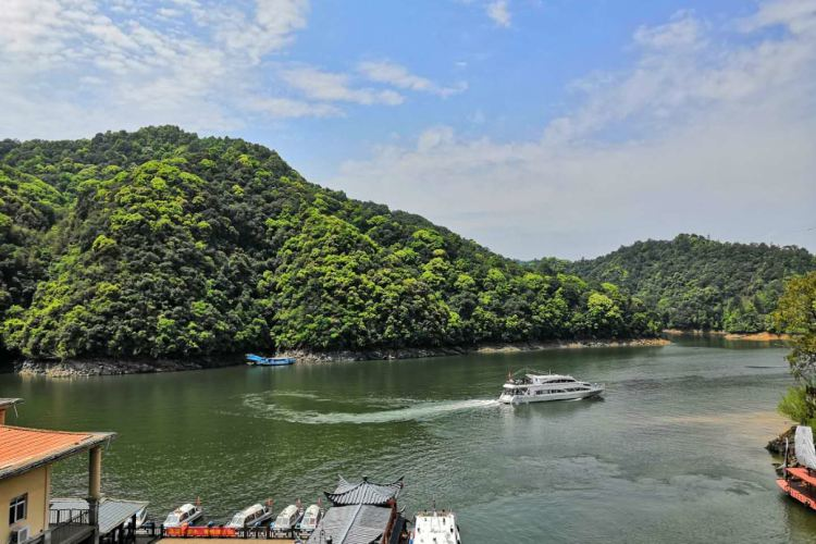 Doushui Lake Scenic Area1