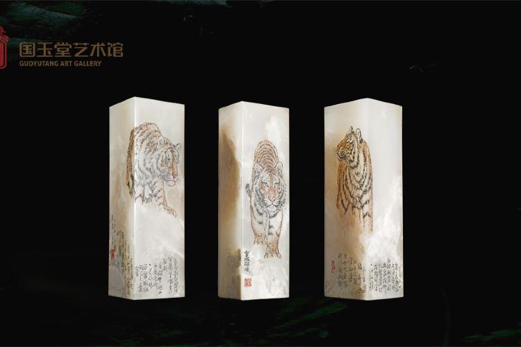 Guoyutang Art Museum4