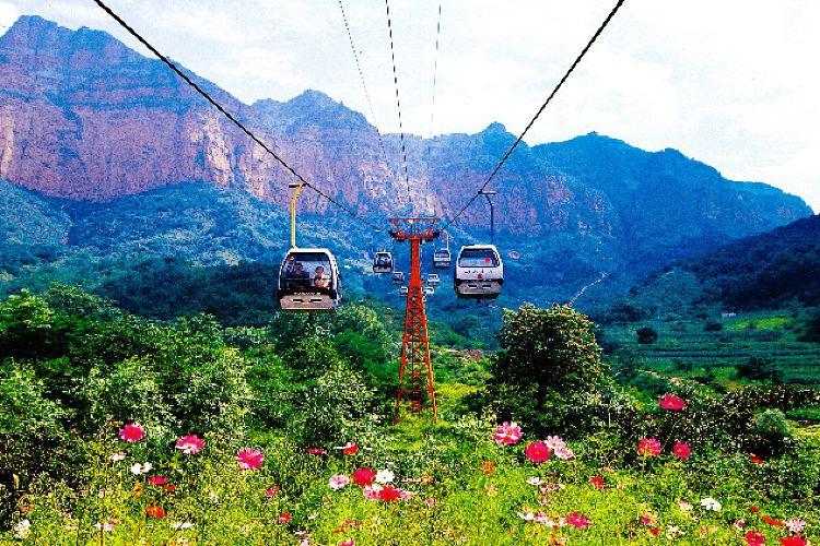 Ancient Wu Tang Mountain1