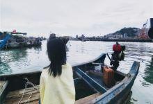 福建东山岛渔乐生活体验,钓钓鱼海鲜吃吃吃!
