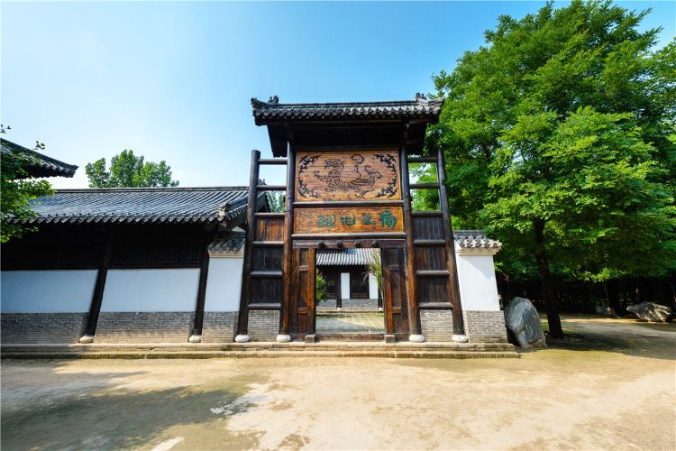 Jingyang Hill1