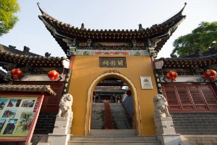 Guan Yu Temple3