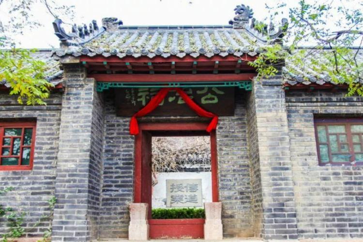 Chengding Mountain3