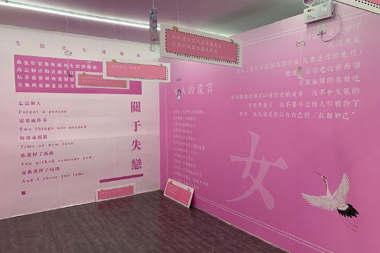 Guangzhoushilian Museum (nvshengguan)4